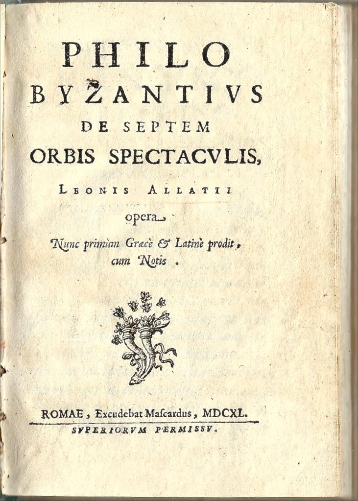 De Septem Orbis Spectaculis